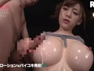 Japanese mom warch porn